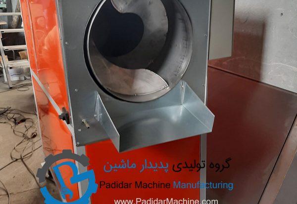 دستگاه تفت آجیل و خشکبار